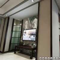 北京大興區家裝裝修報價