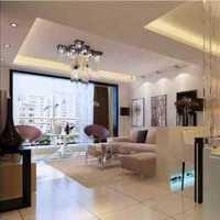 125平米的房子装修需要多少钱