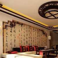 上海家庭装修套餐多少钱