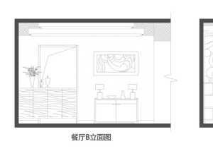 北京裝修公司報價半包