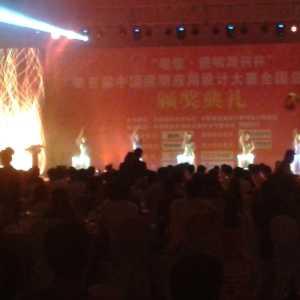 北京家装装修队价格