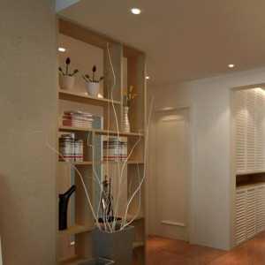 客厅整体家具