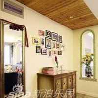 书房中式书房书房吊顶书桌装修效果图