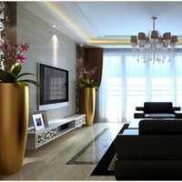 106平米房子装修设计效果哪种好多少钱