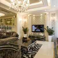 大户型沙发客厅背景墙客厅装修效果图