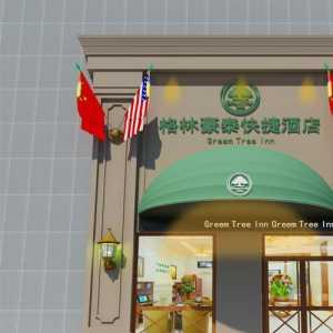 上海城區裝修公司