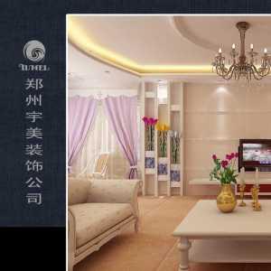 北京家電設計公司
