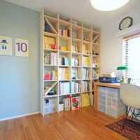书房地毯装修效果图