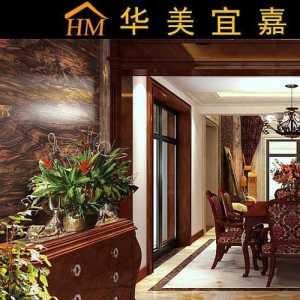 北京婚房简装