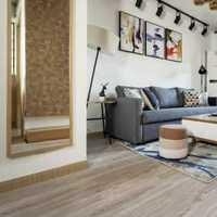 休闲沙发简约客厅沙发茶几装修效果图