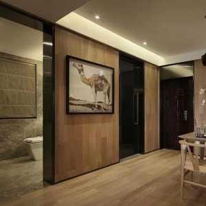 134平米家装设计公司