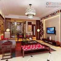 现代简欧米色欧式客厅装修效果图