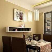 北京精裝120平米的房子多少錢