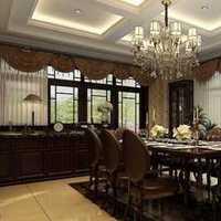 148平米婚房装修预算