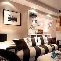 100平新房如何装修混搭美式设计小细节提升幸福感