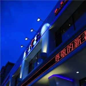 北京现代简约装修和北京现代简约装修