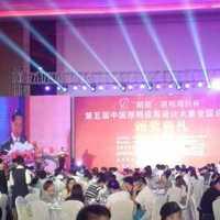 南阳业之峰装饰有限公司和南阳港湾装饰有限公司