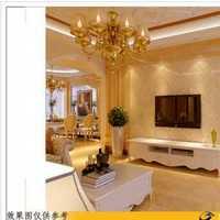上海齐家网装修多少钱
