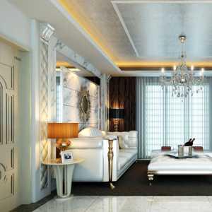 北京三室一厅图片