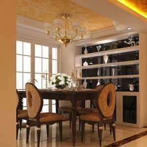 北京古典装修风格
