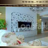 混搭风格二居室3万-5万客厅背景墙灯具效果图