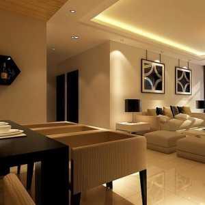 北京95平米2室1廳房子裝修一般多少錢