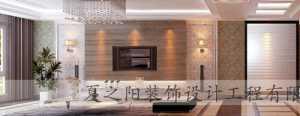 杭州藍冠裝飾設計有限公司