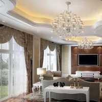 欧式欧式家具客厅吊灯装修效果图
