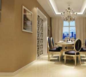 北京85平方米房子装修要多少钱