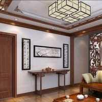 青岛家庭装修大概多少钱?