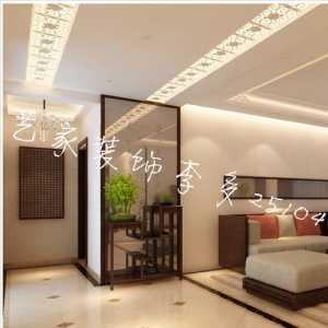 北京整体装修装潢价格