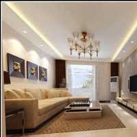 四居客厅背景墙茶几客厅装修效果图