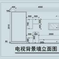 多层楼房屋建筑面积120平米室内面积有多少