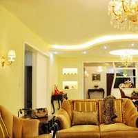 三居客厅沙发茶几装修效果图