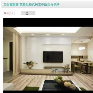 北京北京設計公司