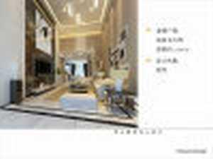 百姓装潢上海案例