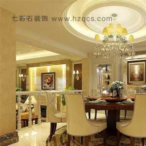 重慶重慶得意現代家具公司