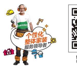 北京价格划算的装饰公司
