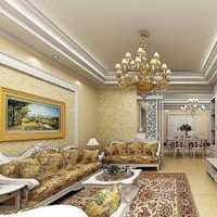 家里裝修在北京和居然之家看見有金
