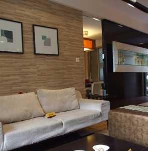 北京90平米小三居装修