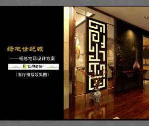 北京达瑞装饰公司