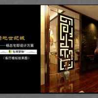 哪位是在北京尚層裝飾做的裝修討教質量和經驗謝了