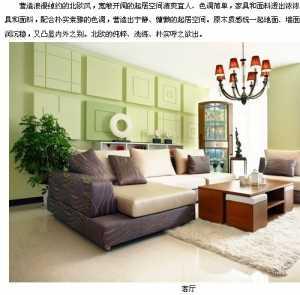 沙发背景墙纸图片效果图