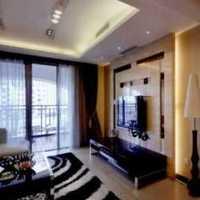上海大西洋裝飾公司