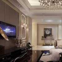 漳州80平米的房子普通裝修要花多少錢