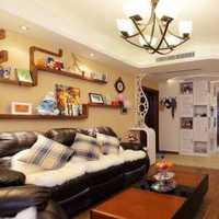 茶几客厅灯具现代沙发装修效果图