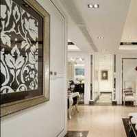 119平方米的房间怎样设计日式和式的装修