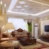 上海126平米房屋装修一般多少钱