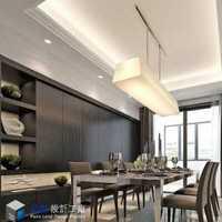 117平米两室两厅装修价格