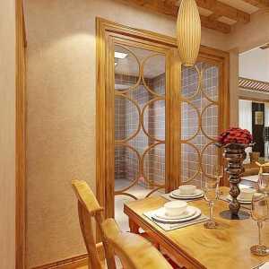 北京裝修公司幫助住房公積金提取